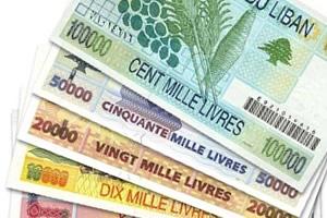 Lebanon-pound
